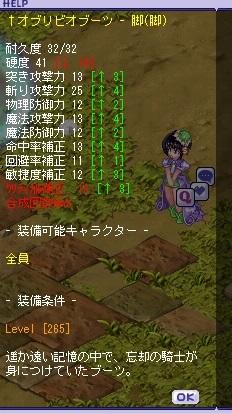 TWCI_2014_11_7_11_35_8---2.jpg
