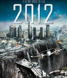 2012年タイトル