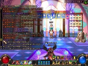 ScreenShot0803_001353312.jpg