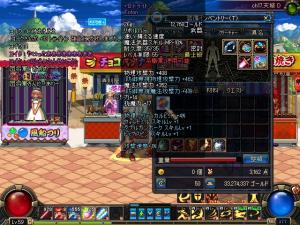 ScreenShot0803_002623984.jpg