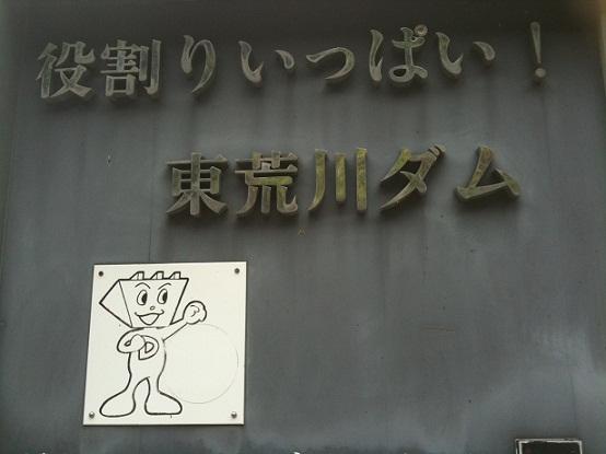 オーキャン宝島 行き14