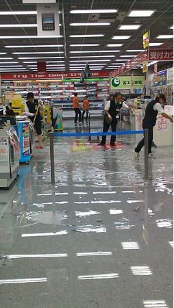 雨 ヤマダ電機