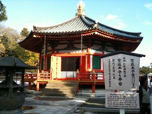 1128成田山公園10