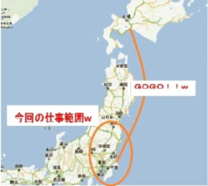 20120119_205430120.jpg