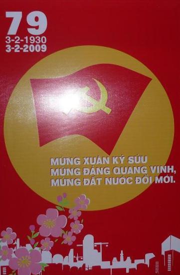 共産党設立79周年