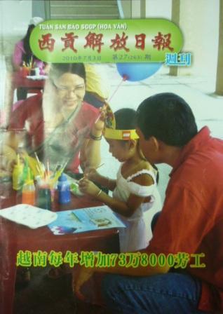 中国新聞 (1)