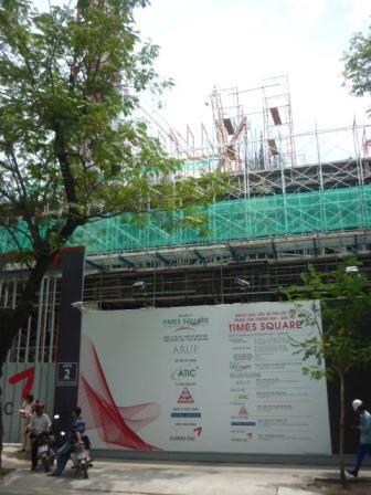 ビル建設2 (2)