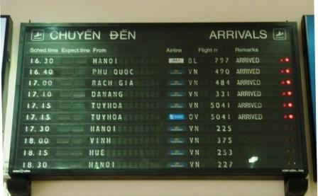 空港 (21)