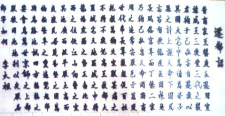 李王朝 (3)