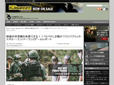 combatch_11.jpg