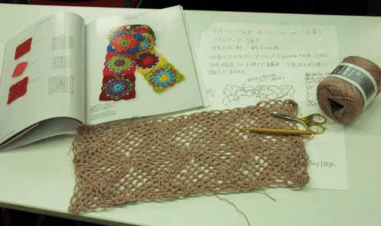 編み物セミナー