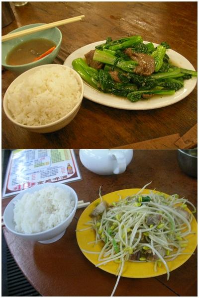 時菜牛肉と大豆火腩