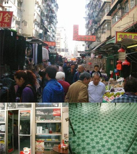 中國冰室の周囲