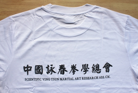Tシャツ後面