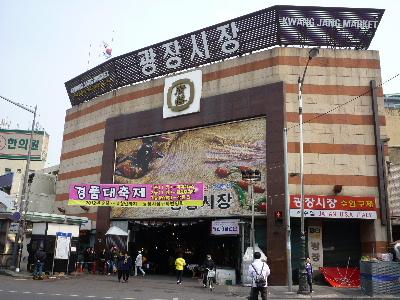 廣場市場1