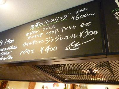 つばめ食堂4