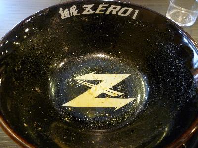 ZERO1-10