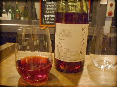 酒商熊澤6