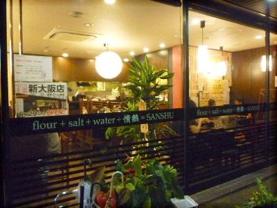 讃州新大阪店3