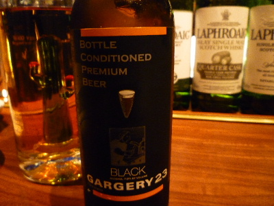 Bar plus L7