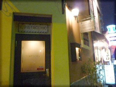 PISTACCHIO1