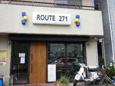 ルート271