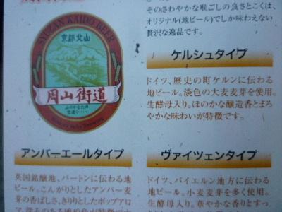 茨木麦音26