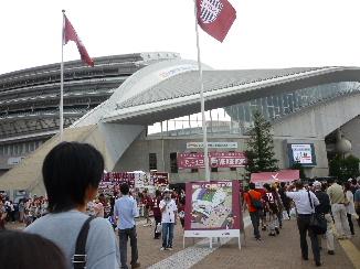 ホームスタジアム神戸1