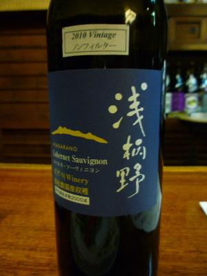 はなせワイン会13