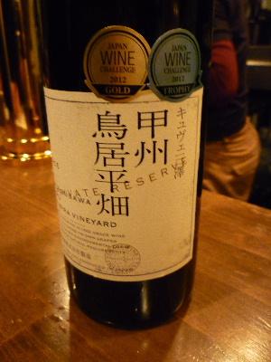 酒商熊澤4