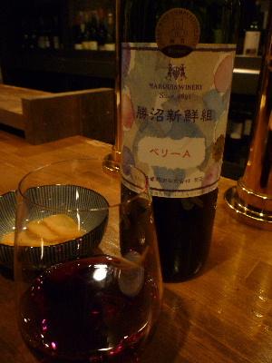 酒商熊澤12