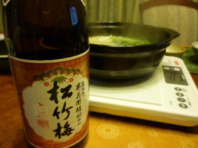 ごま豆乳鍋2