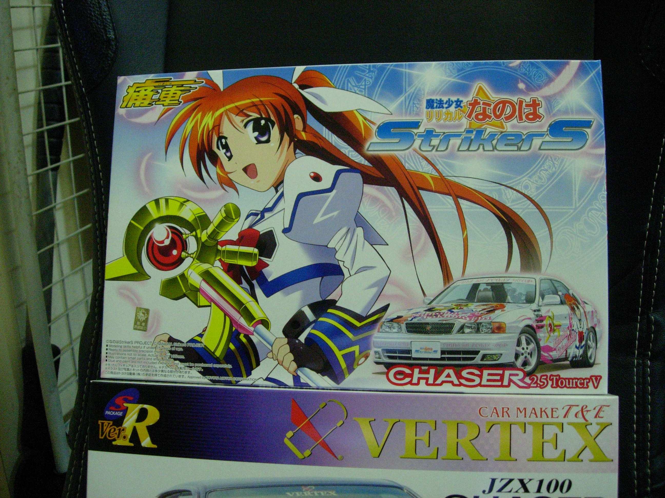 Vertex_nanoha02.jpg