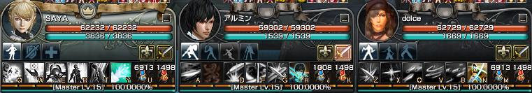 131207育成7