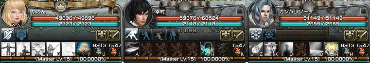 131207育成6