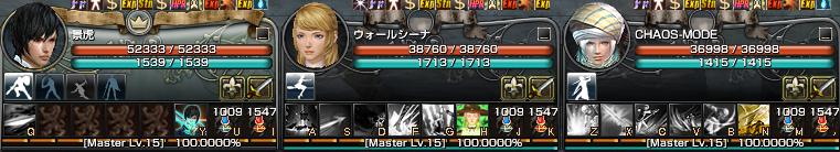131207育成3