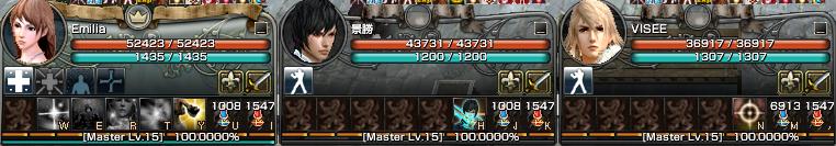 131207育成2
