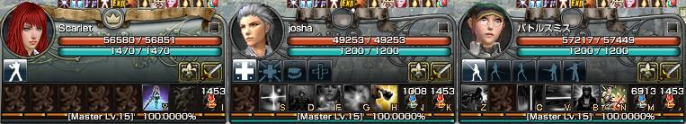 131207育成8