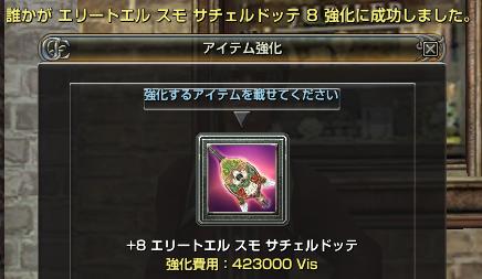 131209楽器8