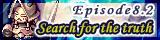 Episode8.2 Ash Vacuum