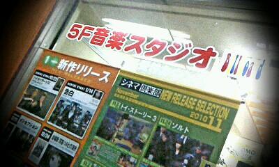 P2010_1211_004156.jpg