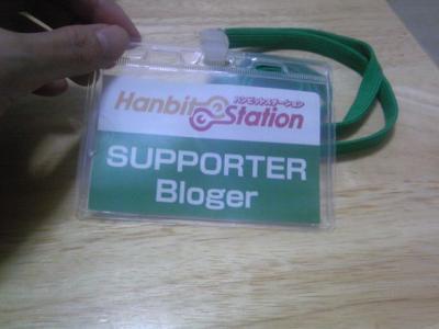 hb11.jpg