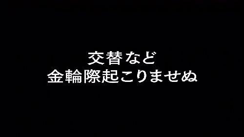 俺達07 (5)