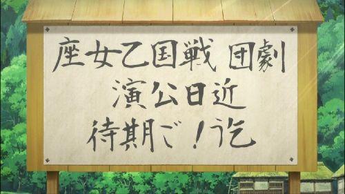 戦国07 (3)