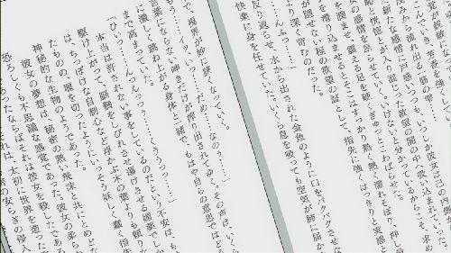 そふてに 07 (1)