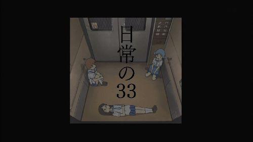日常08 (7)