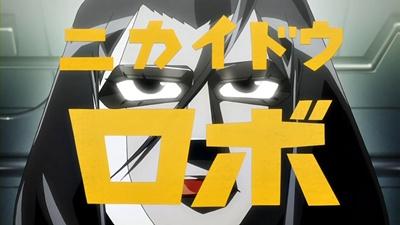 神のみⅡ10-1