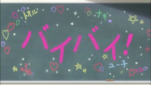 Aちゃん12 (12)