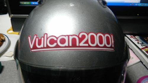 DVC00262.jpg