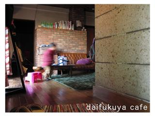 house_inside1